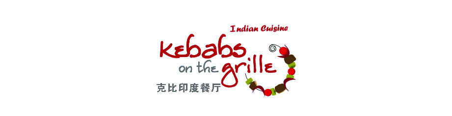 kebabs on the grille-02